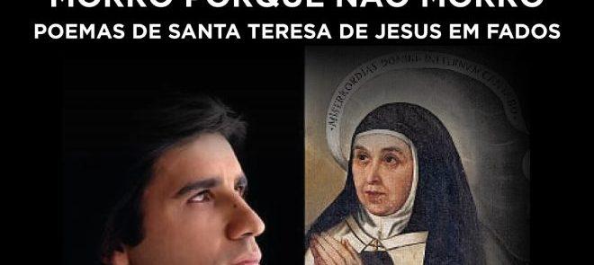 13 de Outubro: Concerto na igreja de São Domingos em Elvas
