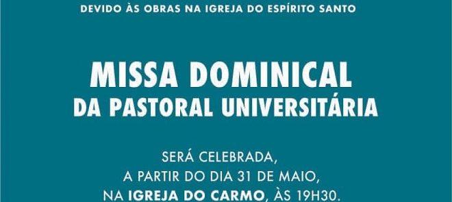 Missas da Pastoral Universitária de Évora retomam na igreja da Misericórdia e na igreja do Carmo